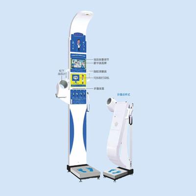 體重身高體檢儀(成人型)
