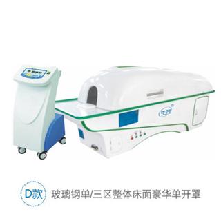 熏蒸治療 SM-XZ-II(D款)