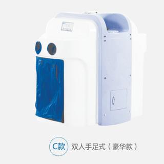 熏蒸治療 SM-XZ-I (C款雙人手足式-豪華款)